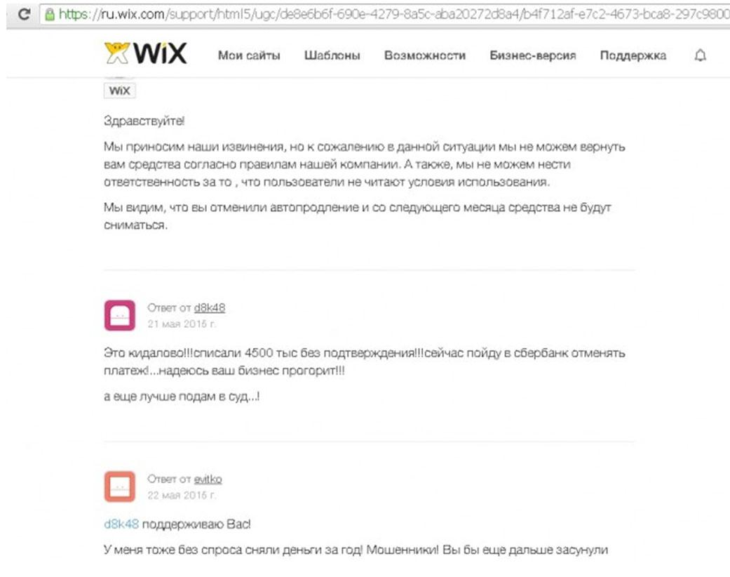 Wix перенести на другой хостинг переносе сайта с локального сервера на хостинг